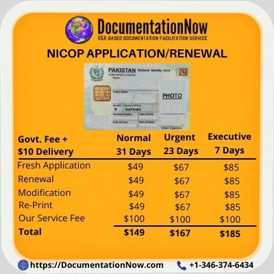 NICOP Renewal in USA